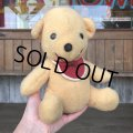 Vintage Plush Doll Disney Pooh 25cm (T855)