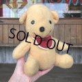 Vintage Plush Doll Disney Pooh 25cm (T855)