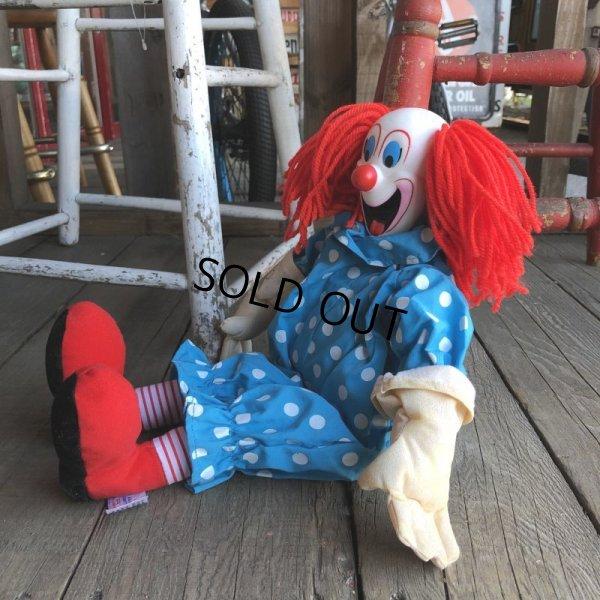 画像2: 90s Vintage BOZO the Clown Doll (T882)