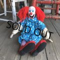 90s Vintage BOZO the Clown Doll (T882)