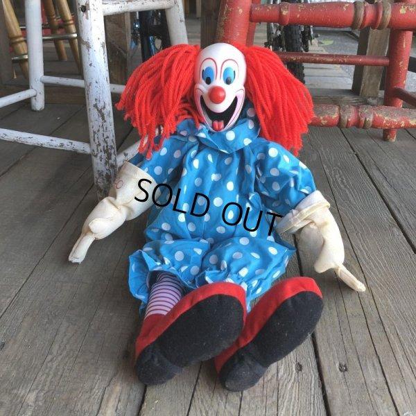 画像1: 90s Vintage BOZO the Clown Doll (T882)