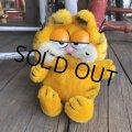 Vintage Dakin Garfield Plush Doll (T893)