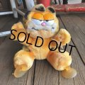 Vintage Dakin Garfield Plush Doll (T899)
