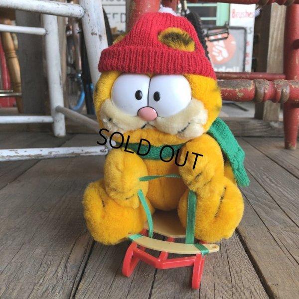 画像1: Vintage Dakin Garfield Plush Doll (T888)