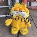 Vintage Dakin Garfield Plush Doll (T892)