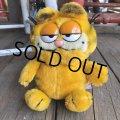 Vintage Dakin Garfield Plush Doll (T894)
