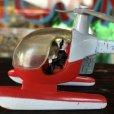 画像4: Vintage Jack in the Box Helicopter (T978)