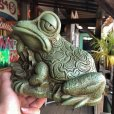 画像1: 60s Vintage Thinking Frog Plastic Bank (T983) (1)