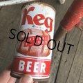 Vintage Beer Can Keg (T963)