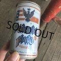 Vintage Beer Can Pulaski Piwo (T957)