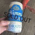 Vintage Beer Can Hamm's (T950)