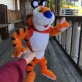 00s Vintage Kelloggs Tony the Tiger Plush Doll 48cm (B032)