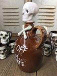 画像8: 50s Vintage JAPAN Skull Poision Bottle Decanter Shot Glass SET (B276)