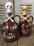 画像9: 50s Vintage JAPAN Skull Poision Bottle Decanter (B275)