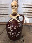 画像1: 50s Vintage JAPAN Skull Poision Bottle Decanter (B275) (1)