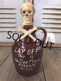 50s Vintage JAPAN Skull Poision Bottle Decanter (B275)