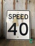 画像1: Vintage Road Sign SPEED LIMIT 40 (B324)  (1)