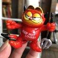 画像1: Vintage Hot Stuff Red Devil PVC Figure Garfield (B379)  (1)