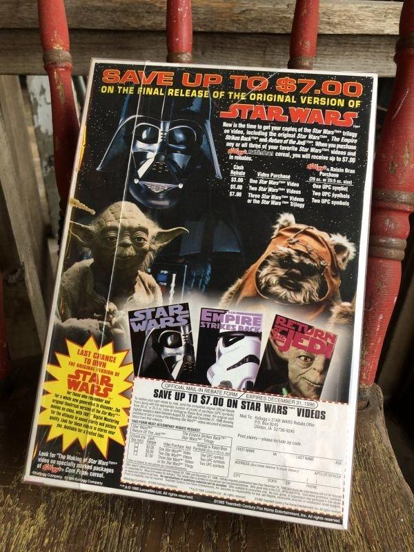 画像2: Vintage Cereal  Box Star Wars (B408)