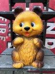 画像2: 70s Vintage Teddy Bear Plastic Coin Bank (B418) (2)