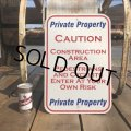 Vintage Road Sign Private Property (B449)