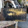 画像2: 50s Vintage License Plates RN 8071 (B528)  (2)