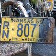 画像1: 50s Vintage License Plates RN 8071 (B528)  (1)