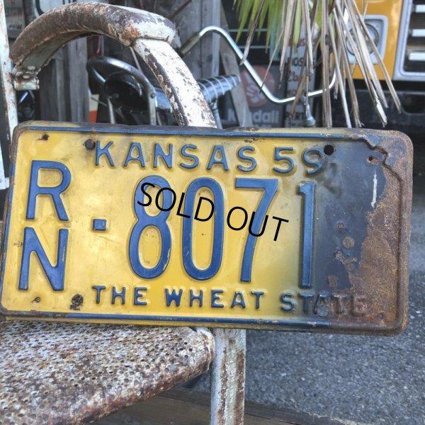 画像1: 50s Vintage License Plates RN 8071 (B528)