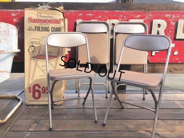 画像1: Vintage Samsonite Folding Chair SET (B520)