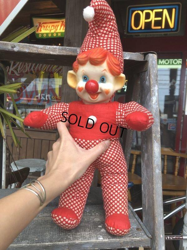 画像1: Vintage Musical Toy Clown Rubber Face Doll (B645)