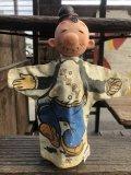 Vintage Gund Popeye Hand Puppet Wimpy (B727)
