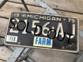 Vintage American License Number Plate 2156 AJ FARM (B782)