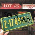 70s Vintage Motorcycle & Trailer License Plate 2-1749 (B880)