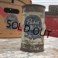 Vintage Pabst Blue Ribbon Beer Can (B859)