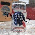 Vintage Pabst Blue Ribbon Beer 7oz Can (B861)