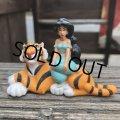 Vintage Disney Aladdin Jasmine & Rajah PVC Figure (B006)