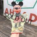 Vintage Gund Disney Hand Puppet Mickey Mouse (B023)