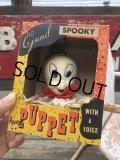 Vintage Gund Spooky Hand Puppet  (B026)