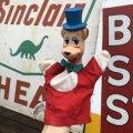 Vintage Hand Puppet Huckleberry Hound (B209)