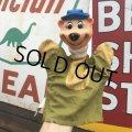 Vintage Hand Puppet Yogi Bear (B208)