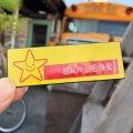 Vintage Name Badge Carl's Jr. (B255)