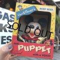 Vintage Disney Mickey Hand Puppet w/box (B264)
