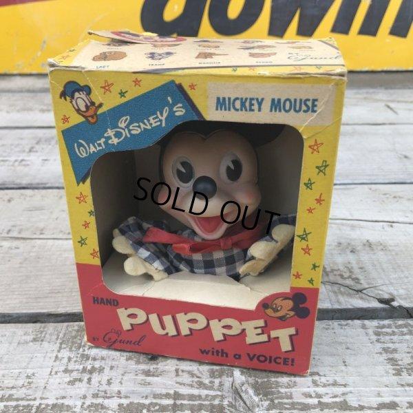 画像2: Vintage Disney Mickey Hand Puppet w/box (B264)