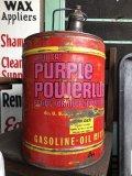 Vintage ARCTIC CAT Snowmobile Purple Powerlube Oil Can (B389)