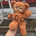 Vintage Rubber Face Doll Brown Bear (B395)