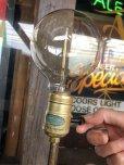 画像12: 70s Carnival Prize Vintage Hound Dog Plastic Lamp (B431)