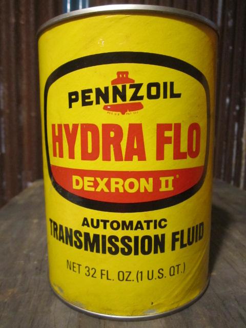Sale vintage pennzoil c quart can motor gas oil pj694 for Sales on motor oil